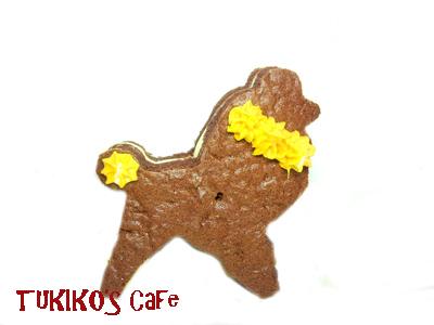犬用ケーキレシピ月子カフェ