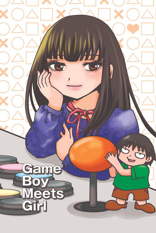 C86新刊「GameBoyMeetsGirl」表紙
