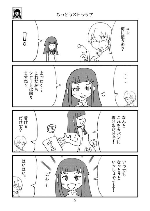 山田スタイルサンプル