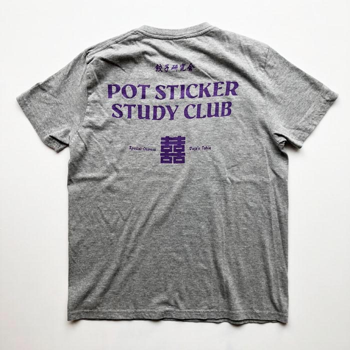 Multiple Sizes Purple Compressio Long Sleeve Shirt NEW Game Gear NYU Violets