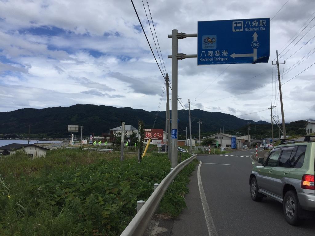 青森 雨雲 レーダー