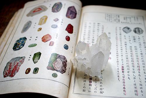 古い鉱物学の本