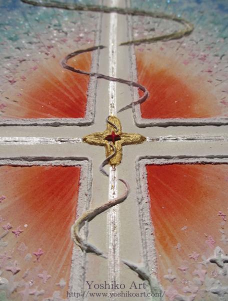 sarutahikocross2.jpg