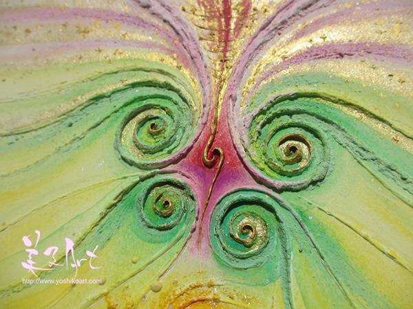 moonbowlgreenspirals.jpg