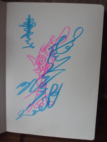 Kan.さん護符600.jpg