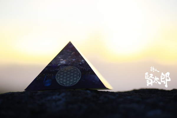オルゴナイト03.jpg
