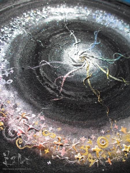 cosmicdragonspart1.jpg
