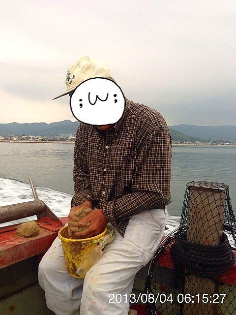 写真_640.jpg