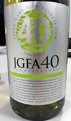 2161.JPG