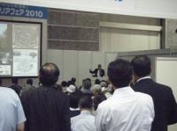 2010エクステリアフェア