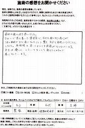 voice2.jpg