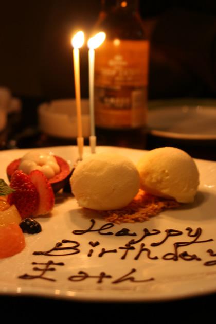 20060317_birthday