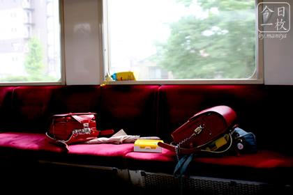 20060701_schoolbag