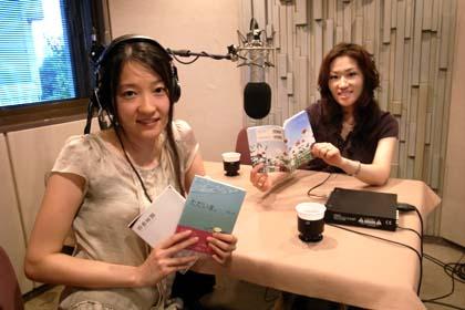 20090827_radio