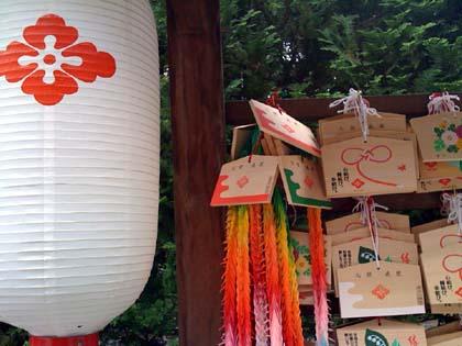 20091014_jingu
