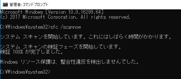 http://img-cdn.jg.jugem.jp/4ad/3498964/20171120_1485711.png
