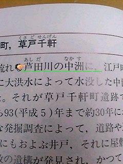 0787_2311_Ed.JPG