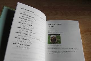 最初のページ