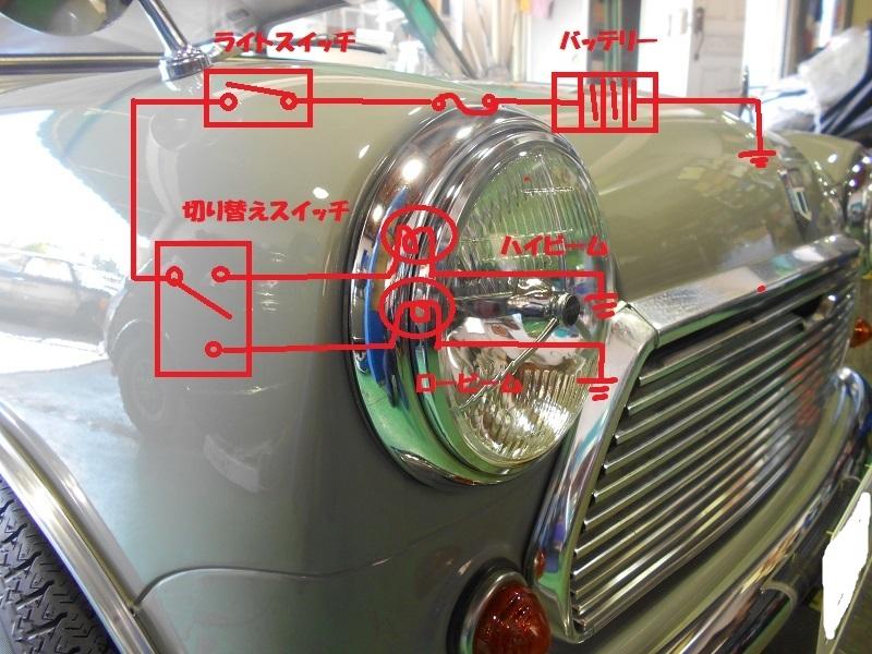 ライト配線.jpg