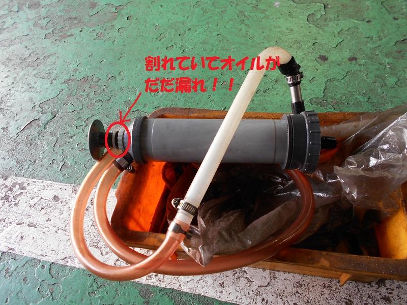 DSCN3310.JPG