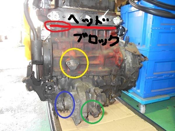 DSCN4496.JPG