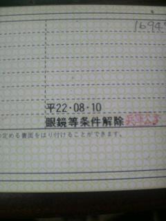 2010081114050000.jpg