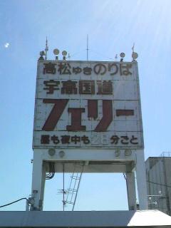 2010091013270000.jpg
