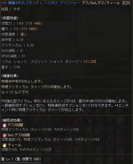 Shot0235111.png