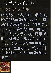 Shot02458.png