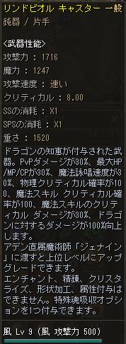 Shot02445444.png