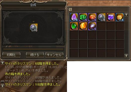 Shot02428.png