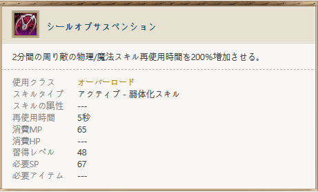 2016-12-12 (6).png