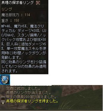 Shot02536.png
