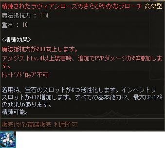 Shot02583.png