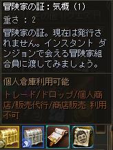 Shot02640.png