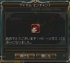 Shot00289.png