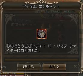 Shot00287.png