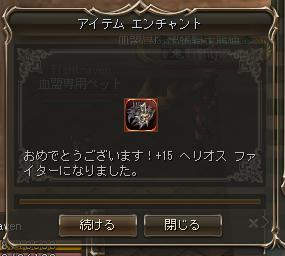 Shot00286.png