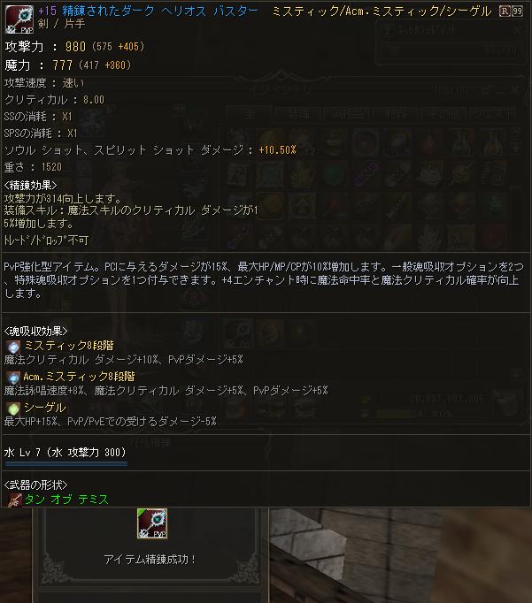 Shot02679.png