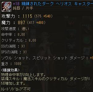 Shot02731.png