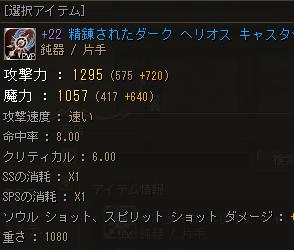 Shot02758.png