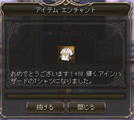 Shot00132.png