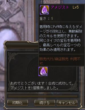 Shot00137.png