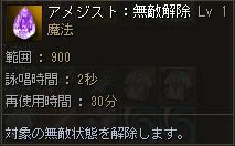 Shot00138.png