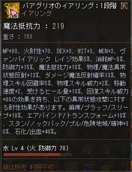 Shot00149.png