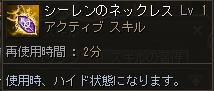 Shot00147.png