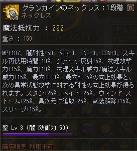 Shot00148.png