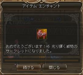 Shot00162.png