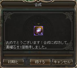 Shot00192.png