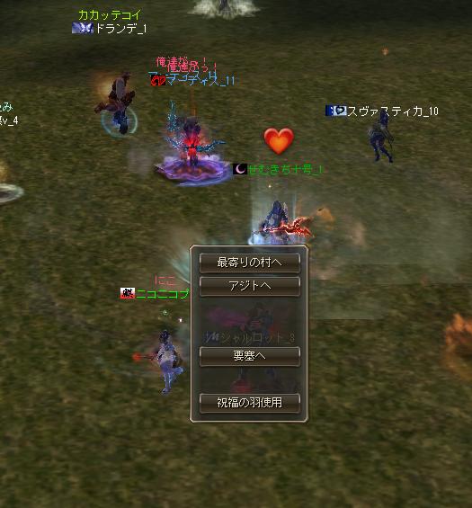 Shot00218.png